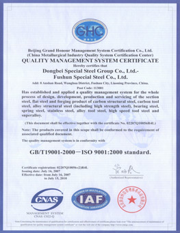Quality management system for trading company